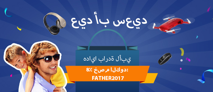 FATHER_S_DAY
