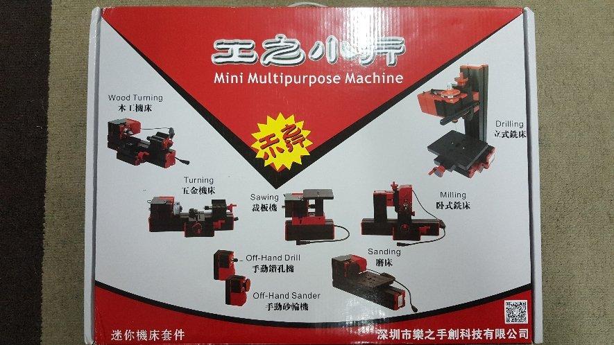 Mini DIY 6 in 1 Multi-functional Motorized Transformer
