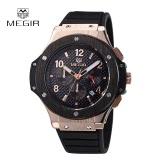 MEGIR Fashion Brand Army Watches Silicone Military Quartz Men Sport Watch Waterproof 24 Hours Calendar Wristwatch