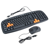 Warwolf Office USB Wired Business Keyboard & 1200DPI 3D Optical Mouse Combo Set Kit for PC Laptop Notebook Desktop