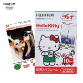 Fujifilm Instax Mini 10 Sheets Hello Kitty KT Film Photo Paper Instant Print for Fujifilm Instax Mini7s/8/25/50s/70/90 SP-1/SP-2 Smartphone Printer