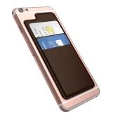 dodocoolウルトラスリム自己粘着クレジットカードホルダー2スロットスティックオン財布 iPhone 6/6s スマートフォン用 ブラウン