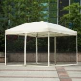 iKayaa 3*3*2.6M Folding Outdoor Garden Canopy Gazebo Pop Up Party Wedding Camping Tent Marquee Pavilion with Removable Sidewall & Carry Bag