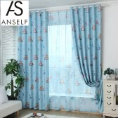 "Anself 2Pcs 150*250cm Adorable Cartoon Children Curtain Boys and Girls Bedroom Shade Cloth Cute Owl Printed Teens Thick Window Screening with Grommet Wall Decoration Size 59""*98"""
