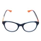 Fashionable Gradient Color Big Lenses Eyeglasses Glasses Frame Dark Blue