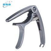ENO EGC-1 High Class Zinc Alloy Guitar Capo with String Pin Puller for Acoustic/ Classic/ Electric Guitar and Other Stringed Instrument 3 Colors for Option