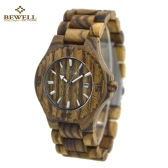 BEWELL Unique Waterproof Stylish Wooden Watch with Calendar Display