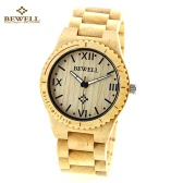BEWELL Classic High Quality Wood Lightweight Simple Wristwatch Water Resistant Stylish Quartz Watch for Men