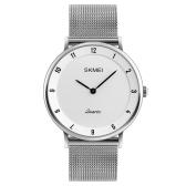 SKMEI Fashion Casual Quartz Watch 3ATM Water-resistant Wristwatch Men Watches Male