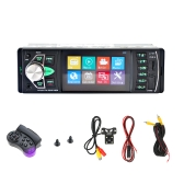 4022D 4.1 Inch Car MP5 Player Viehcle FM Radios Card Radio Player Disk Reversing Video Camera Fast Charge Car Audio with/without Rear-view Camera