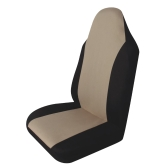Tirol New Universal Car Seat Cover Single Piece Packing Durable Auto Seat Cover Black/Beige/Grey