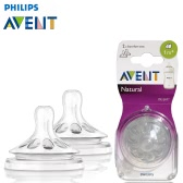 PHILIPS AVENT 2pcs BPA Free Natural Slow Flow Nipples  for 1 Month+