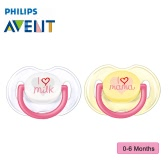 PHILIPS AVENT 2pcs Soothie Pacifier for 0-6 Months Baby BPA Free