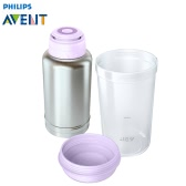 PHILIPS AVENT Baby Bottle Warmer Food Milk Warm Keeping