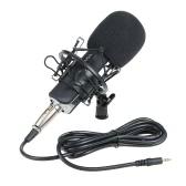 プロフェッショナルスタジオ放送記録歌唱のための耐震マウントホルダー付きYanmai高感度マイクカーディオイドコンデンサーマイク