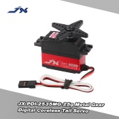 JX PDI-2535MG 25g Metal Gear Digital Coreless Tail Servo for RC 450 500 Helicopter Fixed-wing Airplane