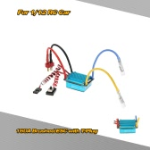 Waterproof 160A Brushed ESC Electronic Speed Controller with 5V/1A BEC T-Plug for 1/12 RC Car