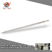 Feilun FT012-12 Steel Tube Unit Spare Part for Feilun FT012 RC Boat