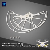 4 Pcs Cheerson CX-30-002 Propeller Protector and Protector Screws for Cheerson CX-30 CX-30W RC Quadcopter