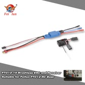 Feilun FT012-15 Brushless Speed Controller ESC and Receiver New Version (B Version) Boat Spare Parts for Feilun FT012 RC Boat