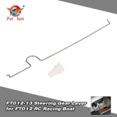 Feilun FT012-13 Steering Gear Lever Boat Spare Parts for Feilun FT012 RC Boat