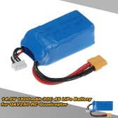 14.8V 1600mAh 30C 4S LiPo Battery with XT60 Plug for QAV250 300 RC Quadcopter Muiticopter