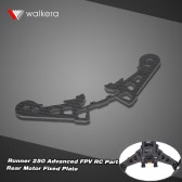 Original Walkera Parts Runner 250(R)-Z-03 Rear Motor Fixed Plate for Walkera Runner 250 Advanced FPV Quadcopter