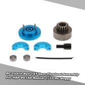02107 02068 RC Clutch Bell 14T Gear Flywheel Assembly For HSP 94188 Redcat 1/10 RC Buggy