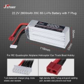 JHpower 22.2V 2600mAh 35C 6S Li-Po Battery with T Plug for RC Drone Airplane Car Truck