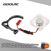 Original GoolRC 4.8-6V Cooling Fan with Holder Connector Screws for RC Car 550 3650 3670 3674 Motor