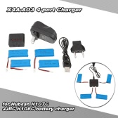 Super Fly 4-port Fast Charger Sets with 3.7V 500mAh Lipo Battery for JJRC  H37 H108 H6C Hubsan H107L H107C H107D RC Quadcopter