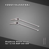 108015(08046) Upgrade Part Stainless Steel Dogbone Shaft Joint Driveshaft for 1/10 HSP 94108 4WD Off-road Monster Truck