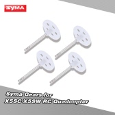 4 Pcs Original Syma X5SC/X5SW Part Gears for Syma X5SC X5SW RC Quadcopter