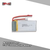 Original MJX X101 Part 7.4V 1200mAh Lipo Battery for MJX X101 RC Quadcopter