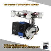 OCDAY 2-Axis Brushless PTZ Control Panel Gimbal for Gopro3 4 DJI SJ4000 SJ5000 Aerial Photography Silver