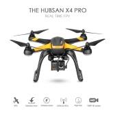 Hubsan H109S X4 PRO 5.8G FPV Drone - RTF