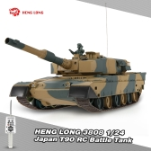 Original HENG LONG 3808 1/24 Japan T90 Airsoft Battle Panzer RC Tank with Programming Function