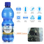 1080P Spy Hidden Bottle Camera Drinking Water Bottle Video Recorder Motion Detection Portable DVR TF Card