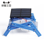 Crab Kingdom New Creative Solar Panel Quadruped Robot DIY Hand Assembled Educational Equipment Kit Toy Materials Package Handmade
