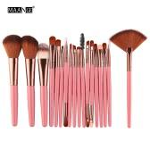 18Pcs Makeup Brush Cosmetic Tools Toiletry Kit Wool Primer Professional