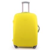 """20""""24""""28""""弾性荷物スーツケース保護カバー"""