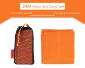 Lixada 60*30cm Microfiber Quick Drying Towel