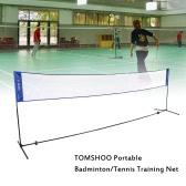 TOMSHOO バドミントン用ネット スクエアメッシュネット 組み立て簡単 コンパクト収納 ネットスタンド付き スポーツ バレーボール トレーニング