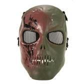 Stylish Vivid Full Face Costume Mask