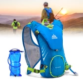 AONIJIE Sports Outdoor Backpack Functional and Ultralight Racksack Unisex Sports Shoulder Pack Water Bag