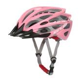 GUB Ultra-lightweight Integrated In-mold Bicycling Biking Bicycle Helmet Roller Skating Protective Helmet Skating Helmet 30 Vents