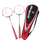 2Pcs Training Badminton Racket Racquet with Carry Bag Sport Equipment Durable Lightweight