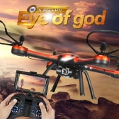 Original JJRC H11D 2.4G 4CH 6-Axis Gryo 5.8G FPV Real-time with 2.0MP Camera Professional Drone RC Quadcopter