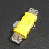 Yellow USB Type A Female to Female Converter Adapter