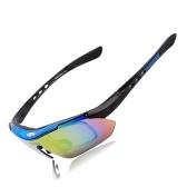 自転車乗り物用UV400偏光サングラス